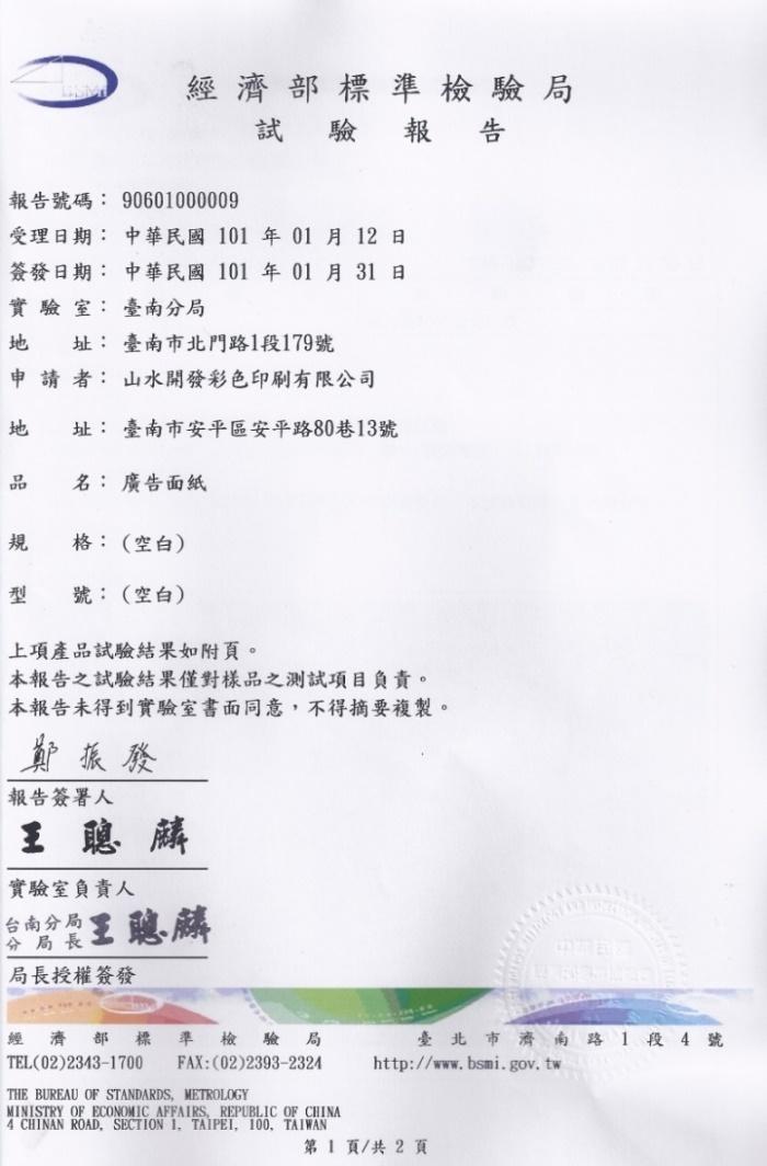 license-4