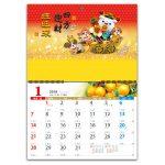 D411B 4開月曆,旺旺來