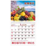 D619C-12-6開單面月曆,歡慶豐年