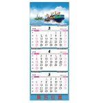 HY-09B-三折式月曆B